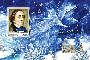 The Snow Queen is one of the longest and most celebrated fairy tales that Hans Christian Anderson wrote