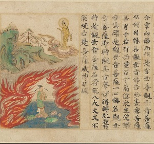 Fragment of a Lotus Sutra from 1257