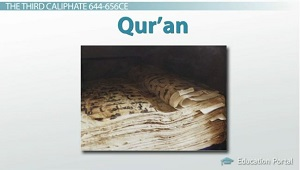 Uthman Created Unified Quoran