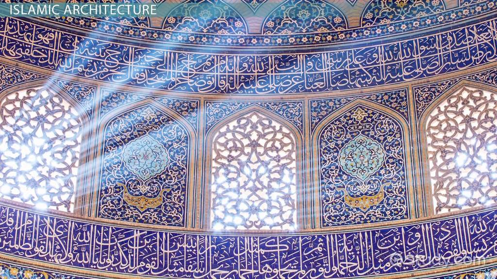 Islamic Art Architecture History Characteristics Video