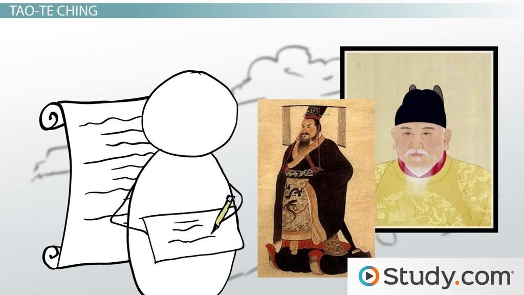 taoism essay