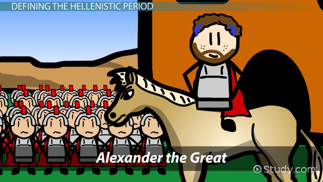 alexander the great 3 essay