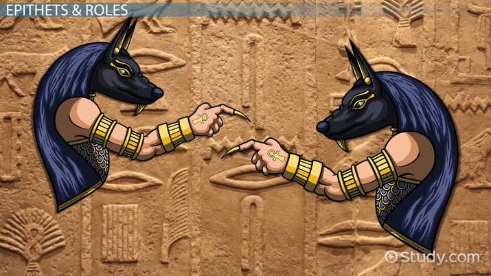 Egyptian God Anubis History Facts Roles Video Lesson