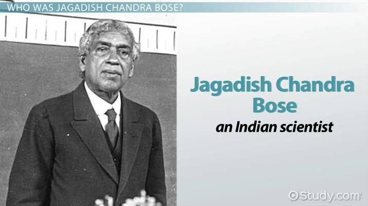 jagadish chandra bose essay