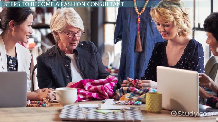 How To Become A Fashion Consultant