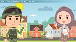 Personal Moral Code: Definition & Examples