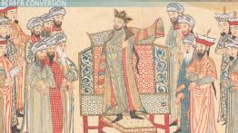 The Fatimid Empire & the Role of Shi'ism