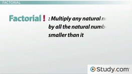 What Is a Factorial?