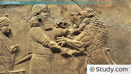 Assyrian Art and Architecture