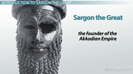 Sargon of Akkad: Definition & Facts