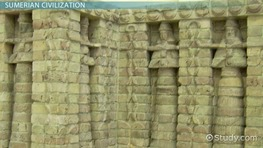 Ancient Sumerians: History, Civilization & Culture