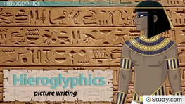 Egyptian Achievements: Unification, Pyramids, Hieroglyphics & Calendar