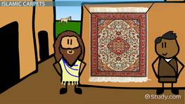 Carpet Weaving in Islamic Art: History, Creation & Uses