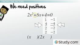 mcdougal littell algebra 1 chapter 9 polynomials factoring videos lessons. Black Bedroom Furniture Sets. Home Design Ideas