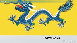 qing china and the consequences of The qing dynasty, established in 1644, was weakened by the boxer rebellion following an uprising in 1911, the dynasty came to an end and china became a republic in 1912.