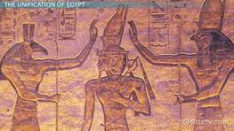 The Unification of Upper & Lower Egypt