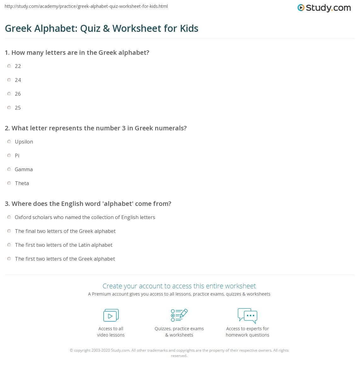 Greek Alphabet Quiz Worksheet for Kids – Greek Alphabet Worksheet