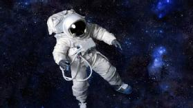 ScienceFusion Space Science: Online Textbook Help