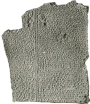 A tablet with the story of Gilgamesh carved on it