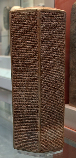 The Taylor prism, containing the Assyrian account of the siege of Jerusalem.