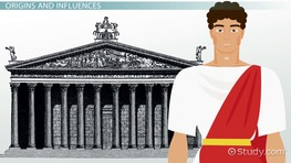 The Roman Temple: Architecture, Parts & Facts